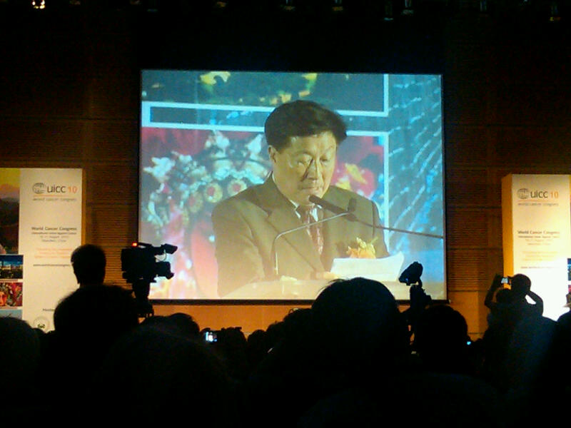 Xishan Hao at UICC opening ceremony