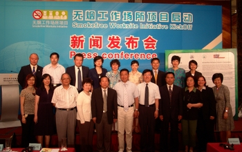 Beijing_smokefree_group_photo_cropp